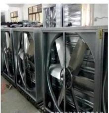 無錫負壓風機DZ106-1