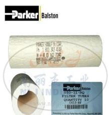 Parker派克Balston滤芯050-11-AQ