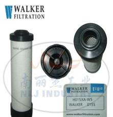 Walker(沃克)滤芯H015XA-WS