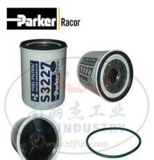 Parker(派克)Racor滤芯S3227