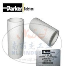 Parker(派克)Balston滤芯100-12-DH