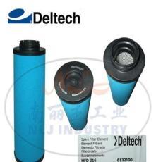 Deltech(玳尔科技)滤芯HFD216 6132100
