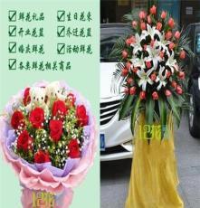 纯手工制作各种鲜花礼品、花艺品、活动用花,本地花店免费配送