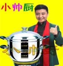 供應小帥廚xsc-34不粘電熱鍋 多用電熱鍋  電熱鍋