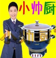 供應小帥廚xsc-28電熱鍋 加厚電熱鍋 電磁電熱鍋