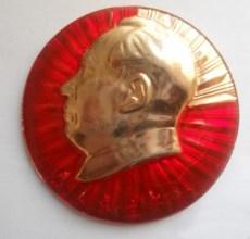 全國毛澤東紀念章上門收購高價公司