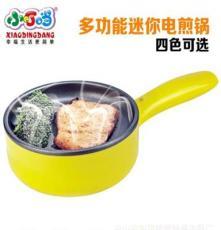 2013款 XCM-80A 迷你電煎鍋 煎煮蛋器 煎煮蒸 智能無煙不粘