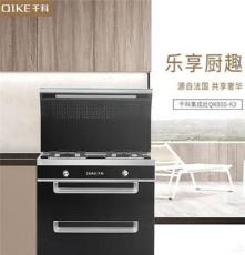 千科集成灶QK900-K3