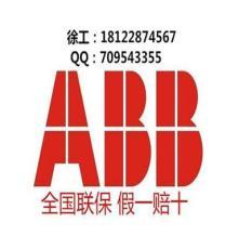 ABB最新DPT160-CB010 R160 3P