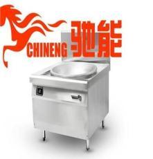 電磁大鍋灶,批發(圖),尚朋堂電磁大鍋灶