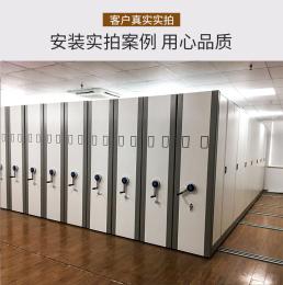 供应沂南县档案橱订制沂南县密集架拆装