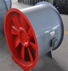 格瑞德3c認證風機  消防排煙風機 軸流斜流風機