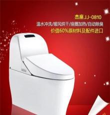 GIZO JJ-0810智能馬桶 中水箱一體座便器 新品特價限量瘋搶
