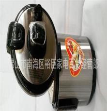 半球电压力锅7L升级版电脑型黄金加厚内胆8大功能适合8-10人