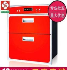 廠家直供 廣州櫻花嵌入式消毒柜 紅外線 高溫消毒 二星級殺毒碗柜