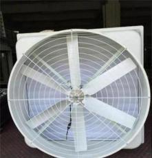 东胜工业区土禾负压风机安装