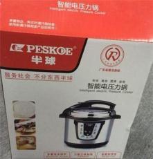 特價供應 超低價半球電壓力鍋 禮品 廠家直銷 電壓力鍋