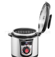 小家電批發 容聲電飯煲/電飯鍋 電壓力鍋 6L 機械式 大優惠