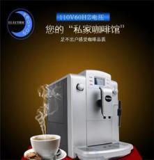 供應PROTON110V全自動咖啡機船用