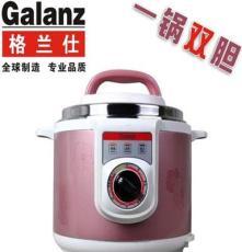 Galanz/格蘭仕 機械版多功能電壓力鍋 YA501JE 一鍋雙膽 正品