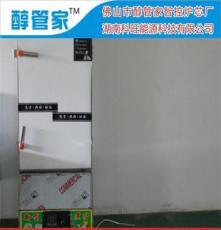醇管家批發供應廣東潮州市 無風機電子氣化灶 環保油高熱值蒸飯柜