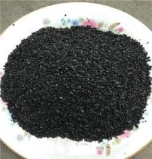 无烟煤滤料 酸、中、碱性水处理净化无烟煤滤料