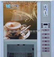 供應零卡杯率 自動投幣咖啡機