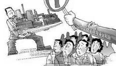 重大决策社会稳定风险评估的范围