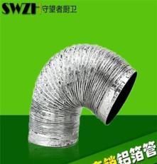 守望者厂家直销集成 出风管直径1.5M 特价