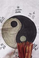 起名老師談談如何起名淄博儒易文化起名