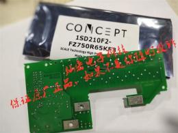 驱动电路板2SP0320V2A0-2MBI900VXA-120E-50