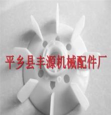 加工定做PP塑料电机风叶