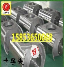 青州石油机械厂3NB350泥浆泵十字头
