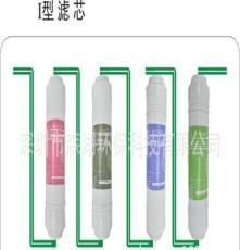 韓國技術韓式水過濾器碳棒濾芯