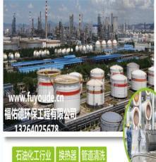 湖南导热油锅炉清洗公司行业领先