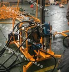 山东金耀矿用钢轨打孔机 机械推动未来