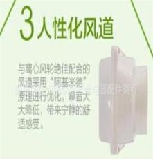 供應管道排氣扇雙向換氣扇分體式換氣扇圓形換氣扇排風扇 家用