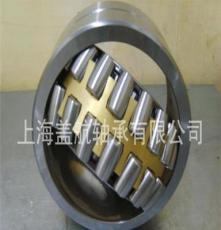 FAG进口轴承,轴承代理商, 上海盖航 调心球轴承2209AK-2RZTN