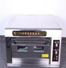 一层两盘燃气烤箱