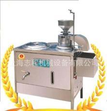 精品熱銷 豆漿機 多功能豆漿機 酒店設備 贈送配方可培訓