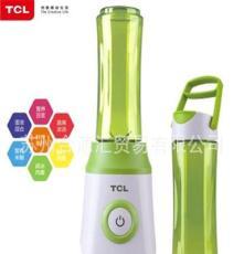 低價供應正品 TCL王牌TM-RA301B運動料理機 水果蔬菜榨汁機