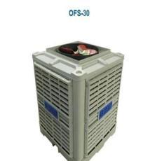 欧镨斯(在线咨询)、苏州环保空调