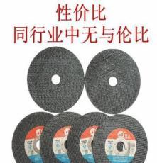 厂家直销 K同行超薄切割片 批发黑色双网砂轮片 107*1.0*16mm