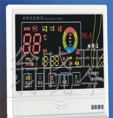 高品質低價位熱水器控制器(圖)