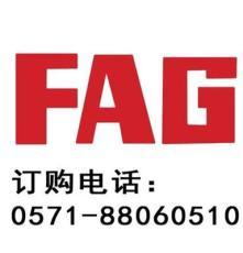 FAG轴承代理商 7602045-TVP
