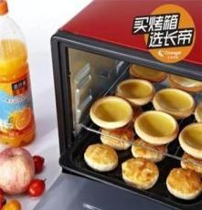 現貨供應長帝CK-15經典烘焙型18L家用電烤箱 特價優質家用烤箱