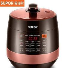 蘇泊爾多功能 家用 電壓力鍋 產品描述