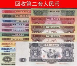 第四版1996年一元纸币是不错的收藏品