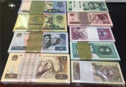 从哪些方面来判断1980年2元纸币值多少