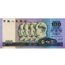 1996年一元纸币的数量少价值怎么样呢